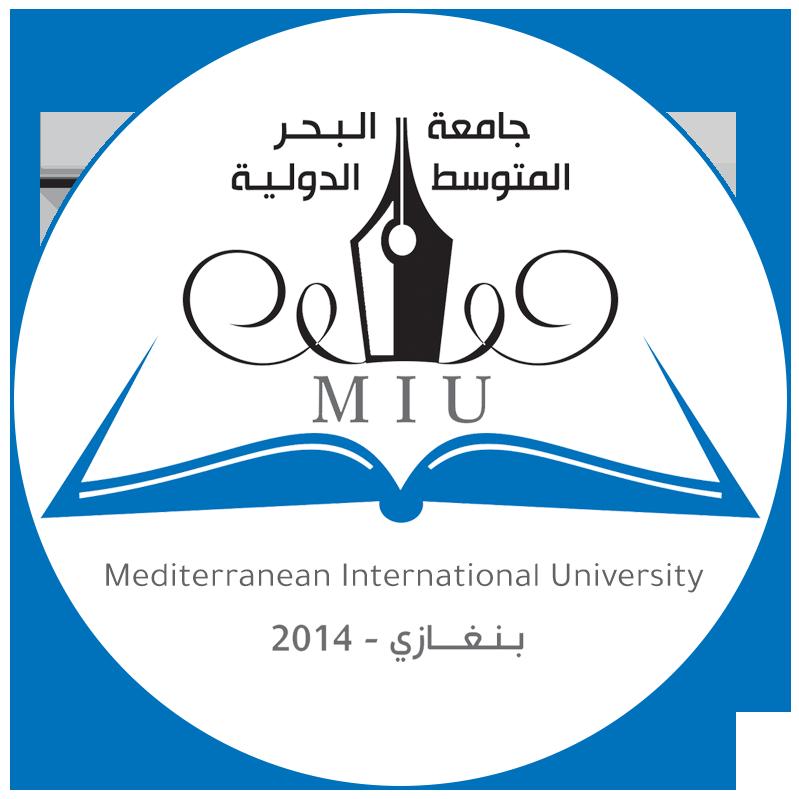 جامعة البحر المتوسط الدولية