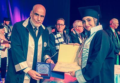 جامعة البحر المتوسط miu